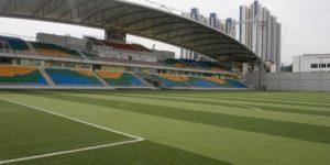 Sportwetten Tipp Singapur – Japan 12.11.2015